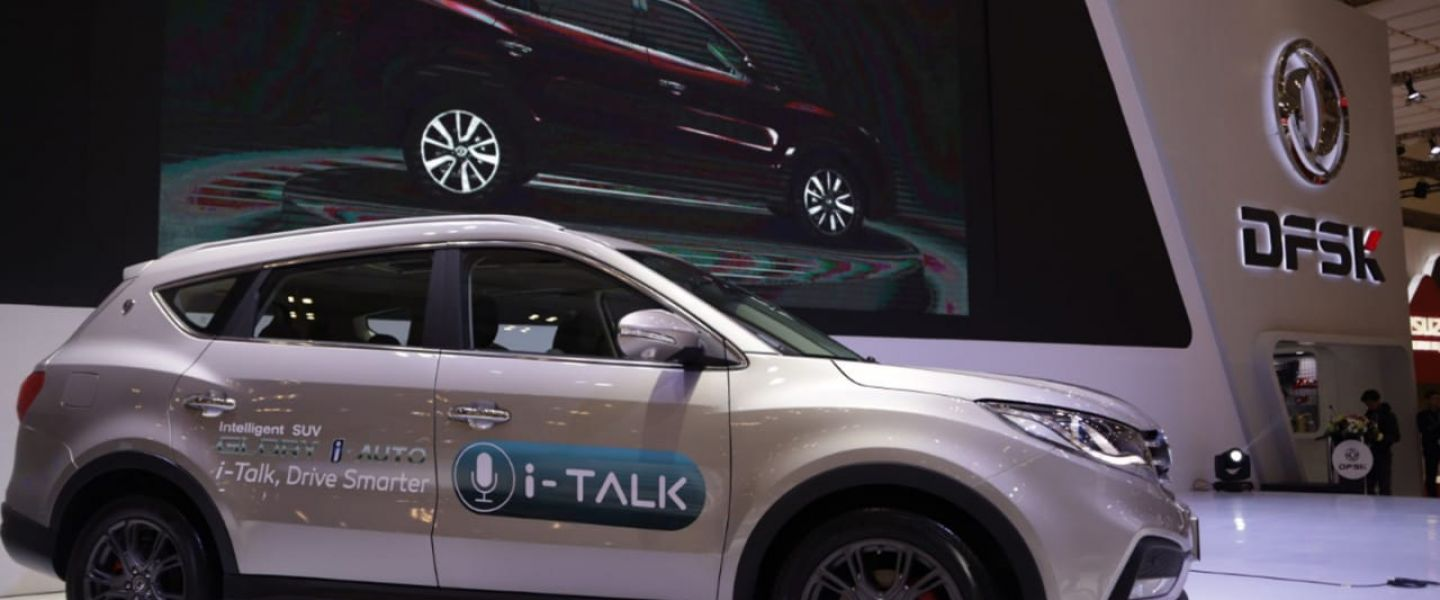 "DFSK Glory i-Auto First Debut di GIIAS 2019  ""I-Talk, Drive Smarter"""